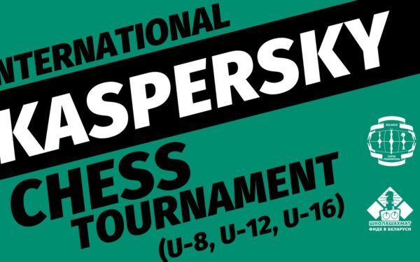 International Kaspersky Chess Tournament (U-8, U-12, U-16) | 1-4 April 2021